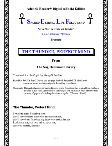 7646763-The-Thunder-Perfect-Mind-Nag-Hammadi