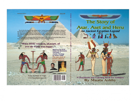 Story-of-Asar-Aset-and-Heru