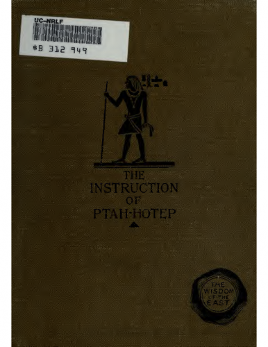The-Instruction-of-Ptah-Hotep-an