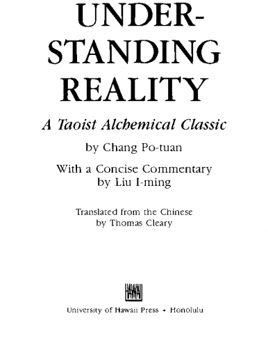 Understanding-Reality-by-Chang-po-tuan-tr.-Thomas-Cleary-11