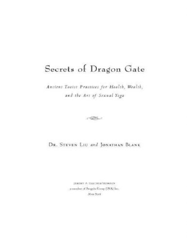 secrets_of_dragon_gate